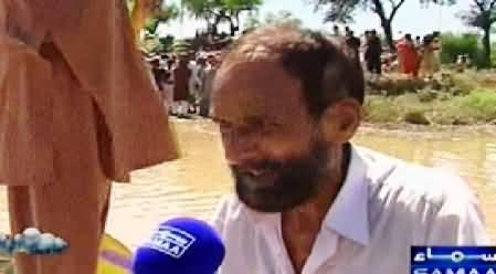Pani Sar Say Uncha (Samaa News Flood Special Program) - 7th September 2014