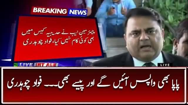 Ab Daikhte Hain Nawaz Sharif Wapis Aate Hain, Ya Unhein Lana Pare Ga - Fawad Chaudhry