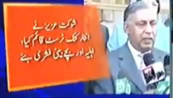 Paradise Papers Leaks: Former PM Pakistan Shaukat Aziz Exposed
