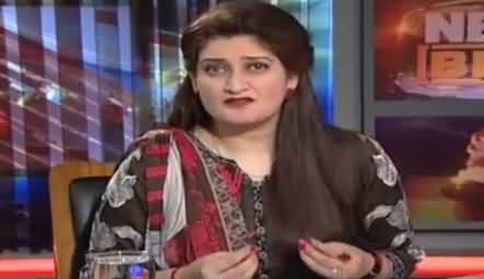 Paras Jahanzeb Analysis on JIT Report And PMLN Attitude Towards It