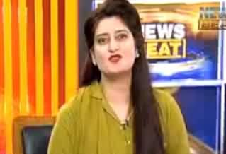 Paras Jahanzeb Comments on Nawaz Sharif's Narrative
