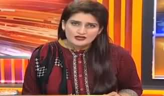 Paras Jahanzeb Critical Remarks on Shahbaz Sharif's Statement