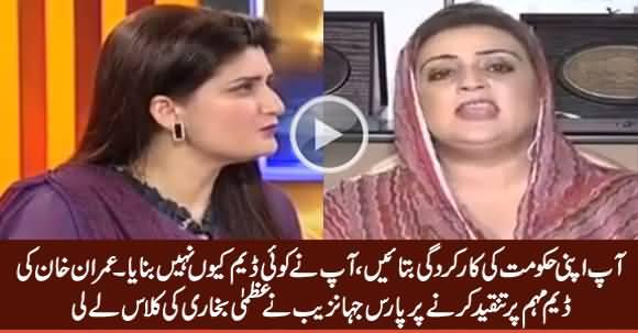 Paras Jahanzeb Grills Uzma Bukhari On Criticizing PTI Govt's Campaign For Dams