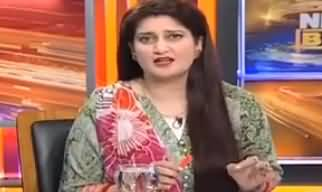 Paras Jahanzeb's Critical Analysis on Attack on Accountability Court