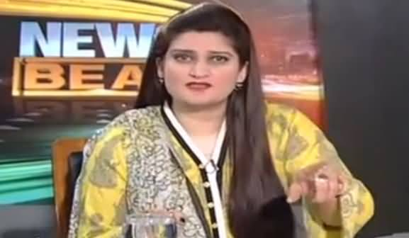 Paras Jahanzeb's Critical Comments On Budget Presented By Ishaq Dar