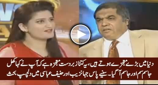Paras Jahanzib Grilled Hanif Abbasi on Qatri Prince's Letter & PM Contradictory Statements