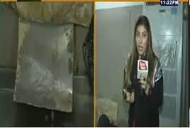 Parda Fash On Abb Tak (Crime Show) – 14th January 2017