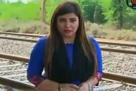 Parda Fash On Abb Tak (Crime Show) – 15th April 2017