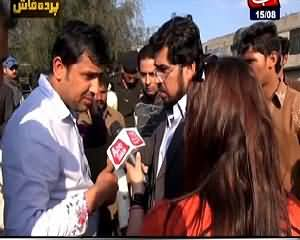 Parda Fash On Abb Tak (Crime Show) – 15th August 2015