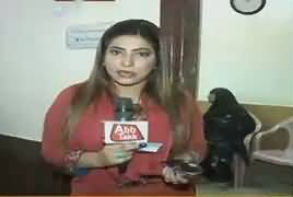 Parda Fash On Abb Tak (Crime Show) – 21st March 2017
