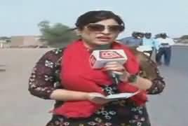 Parda Fash On Abb Tak (Crime Show) – 24th June 2017