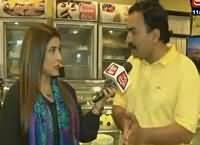 Parda Fash On Abb Tak (Crime Show) – 27th August 2016