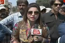 Parda Fash On Abb Tak (Crime Show) – 28th March 2017