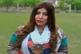 Parda Fash On Abb Tak (Crime Show) – 29th April 2017