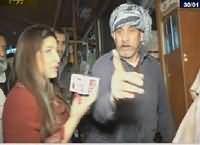 Parda Fash On Abb Tak (Crime Show) – 30th January 2016