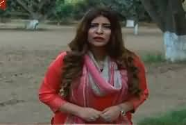 Parda Fash On Abb Tak (Crime Show) REPEAT – 12th May 2017