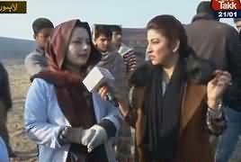 Parda Fash On Abb Tak (Crime Show) REPEAT – 29th July 2017