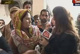 Parda Fash On Abb Tak (Crime Show) REPEAT – 31st January 2017