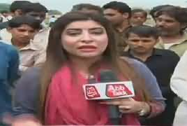 Parda Fash On Abb Tak (Crime Show) REPEAT – 3rd June 2017