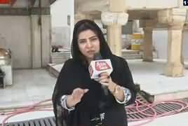 Parda Fash On Abb Tak (Lal Shahbaz Qalandar) REPEAT – 28th February 2017
