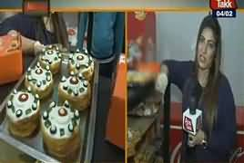 Parda Fash On Abb Tak (Reality of Sweet Products) REPEAT – 7th February 2017