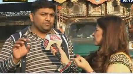 Parda Fash On Abb Tak (REPEAT) – 29th December 2015