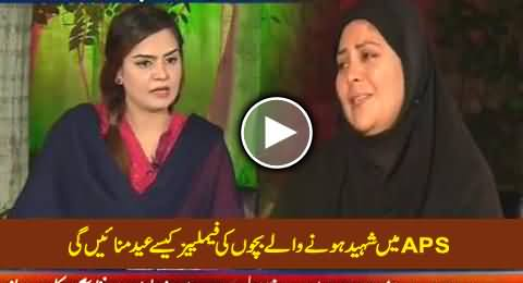 Parents of APS Martyred Children Telling About Their Eid Without Their Children