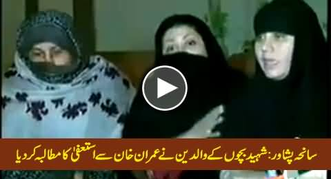Parents of APS Martyrs Demand Resignation From Imran Khan