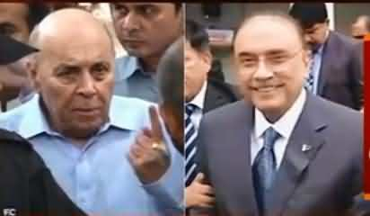 Park Lane Reference - NAB Court To Indict Asif Zardari Today