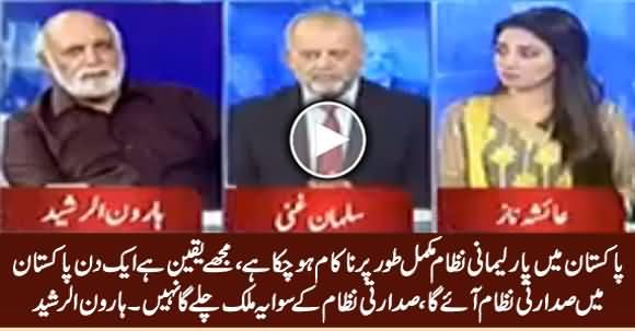 Parliamentary System Has Failed, Pakistan Needs Presidential System - Haroon Rasheed