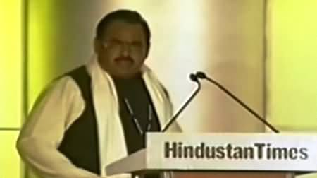 Partition of India Was A Blunder - Altaf Hussain's Speech Against Pakistan in India