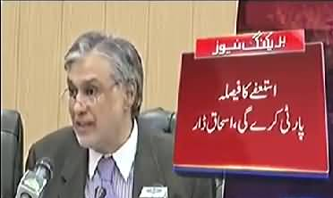 Watch Ishaq Dar's Reply on A Question About His Resignation