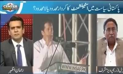 Parvez Musharraf Speaking on Imran Khan's honesty& on Nawaz & Zardari & his Chance on Becoming Prime Minister