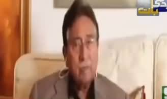 Parvez Musharraf Special Appeal To Chief Justice of Pakistan