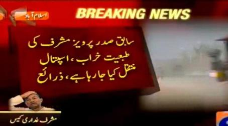 Parvez Musharraf Suddenly Got Unwell, Being Shifted To Hospital, Can't Be Presented to Court