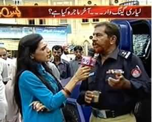 Pas e Parda - 11th July 2013 (The Story Behind Liyari Gang War)