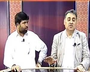 Pas e Parda - 12th July 2013 (Is Nobody Serious For Peace In Liyari?)