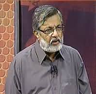 Pas e Parda - 1st August 2013 (Ongoing Investigation In London,What MQM Says)