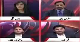 Pas e Parda (2018 Ke Election Ki Tayyarian) – 28th June 2018