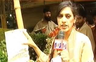 Pas-e-Parda - 20th June 2013 (Govt's Price List,A Piece Of Paper Only)