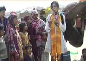Pas e Parda - 27th June 2013 (2010 Flood Victims Still Helpless)