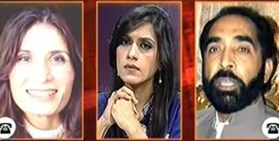Pas e Parda - 28th June 2013 (What Are Government's Priorities?)