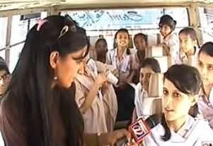 Pas-e-Parda - 7th June 2013 (School Vans Are Responsibility Of School Management)