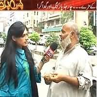 Pas e Parda - 8th August 2013 (Ramzan's Advantage,Charged Parkings & Baggers)