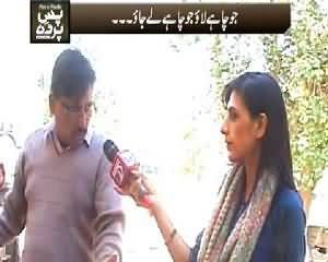 Pas e Parda (Aasaar e Qadeema Jaisi Railway) – 22nd February 2015