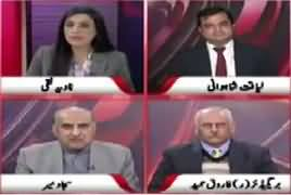 Pas e Parda (Afghanistan's Internal Issues) – 13th December 2017