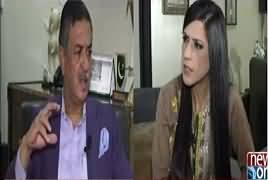 Pas e Parda (Arshad Abdullah Vohra Exclusive) – 30th October 2017