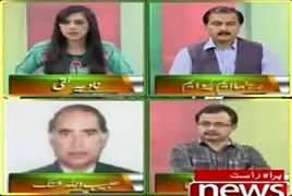 Pas e Parda (Attack on Census Team in Lahore) – 5th April 2017