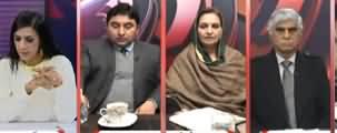 Pas e Parda (Can India Attack on Pakistan?) - 23rd December 2019