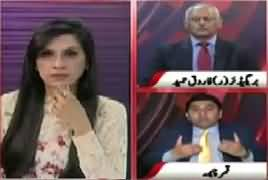 Pas e Parda (Chaudhry Nisar's Future) – 27th February 2018